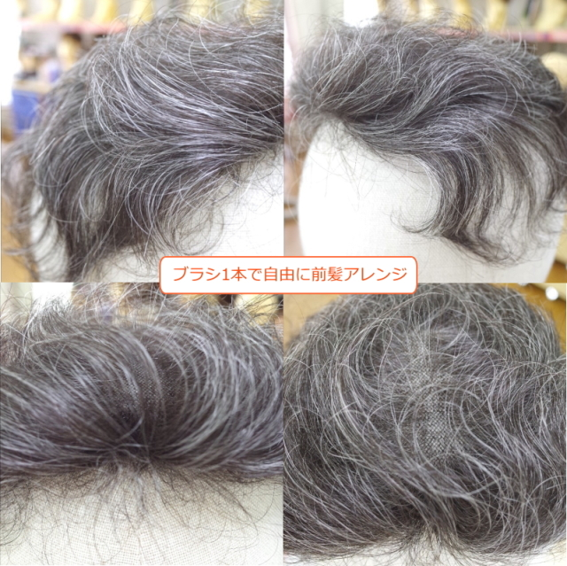 部分ウィッグ かつら ミセス向け 人工毛 ナチュラルカール 白髪入り各種 総手植え製 Sサイズ top-sms 医療用にも最適