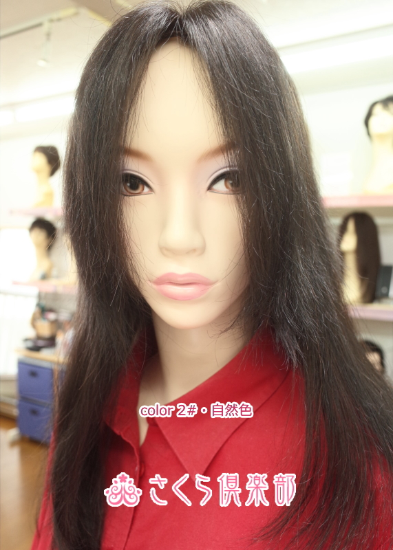 フルウィッグ 人毛 かつら ロング 55cm 半手植え製  hm2010 ミセス 医療用にも最適