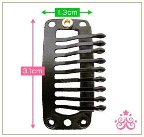 ウィッグ用  ワンタッチストッパー  ソフトタイプ  縫いつけ用  scp001  (メール便 無料発送)