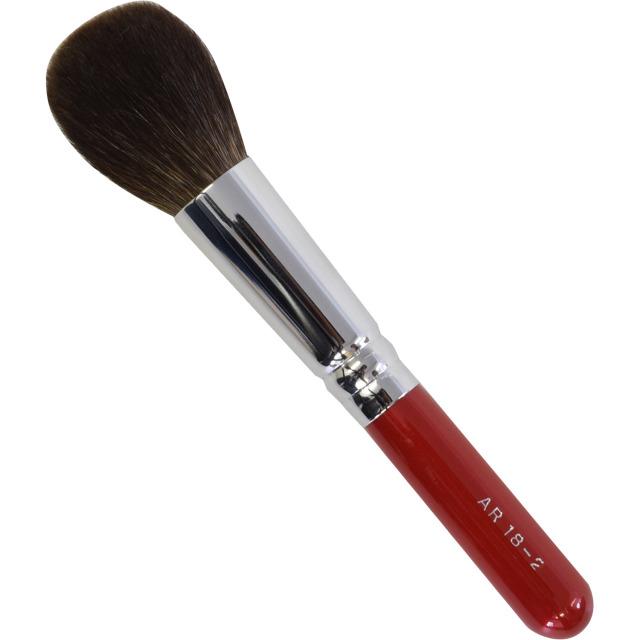【ネコポス対応可能】赤軸ショートタイプ ARRS18-2 チークブラシ 灰リス100%  化粧筆 プロ仕様 メイクブラシ さくら筆 熊野筆