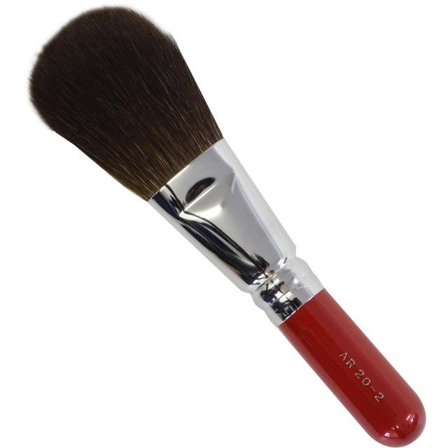 【送料無料】赤軸ショートタイプ ARRS20-2 パウダーブラシ 灰リス100%  化粧筆 プロ仕様 メイクブラシ さくら筆 熊野筆