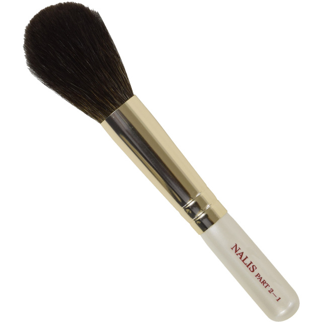 【ネコポス対応可能】NALIS2-1 パウダーブラシ 灰リス100% 上品なパールホワイト さくら筆 熊野筆