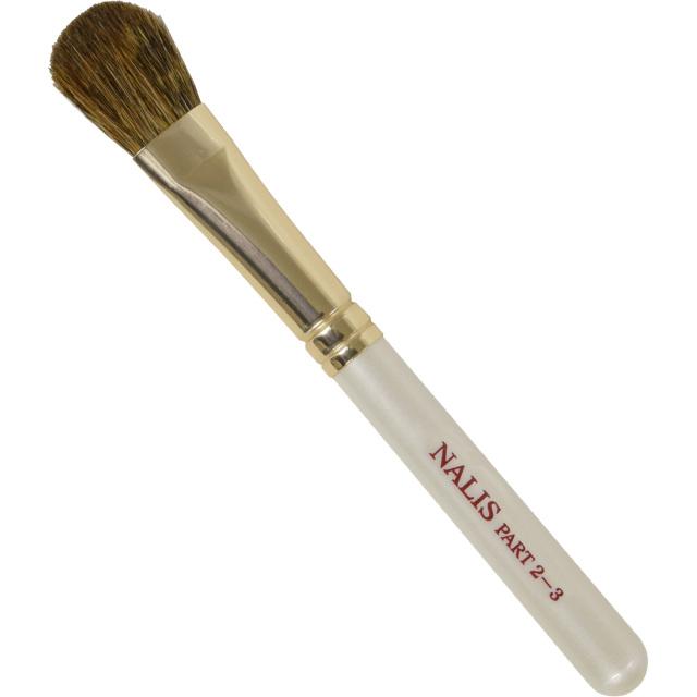 【ネコポス対応可能】NALIS2-3 アイシャドウブラシ 松リス100% 上品なパールホワイト さくら筆 熊野筆