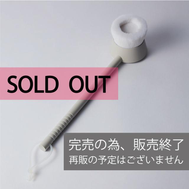 熊野筆ROTUNDAボディブラシ(ハンドル付き) ロタンダ