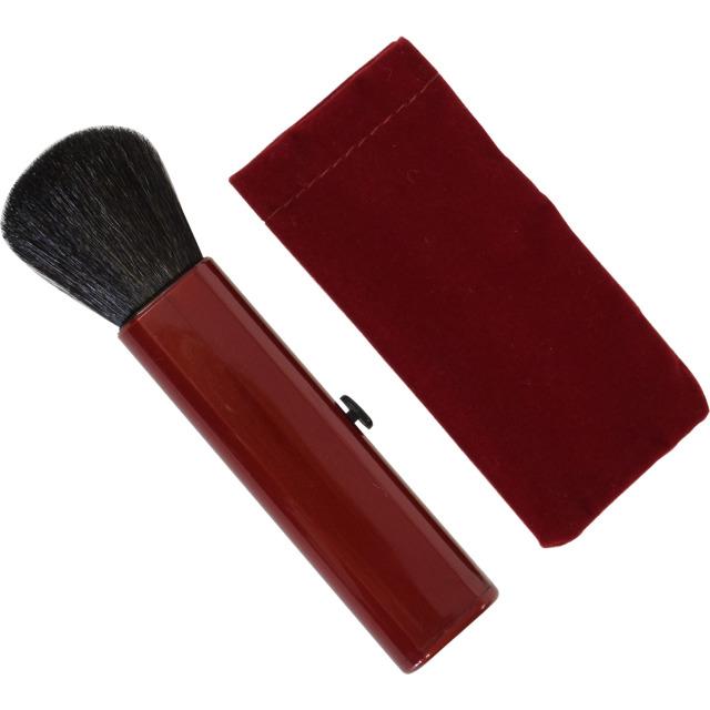 【ネコポス対応可能】SC-704 携帯用スライド型チークブラシ 山羊毛100% (キャップなし) 専用ケース付