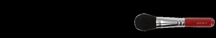 チークブラシ