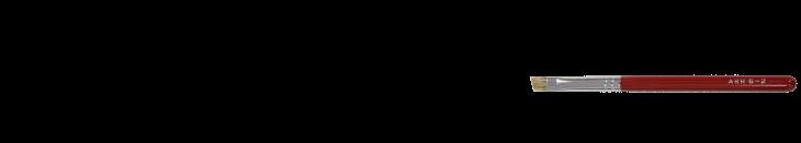 アイブロウブラシ