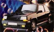 予約品 2022年5月頃 ミニカー NOREV(ノレブ) (開閉機構あり) 1/18 185244 ルノー スーパーサンク GT ターボ 1989 ブラック 3551091852445