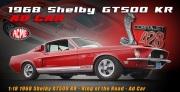 予約品 2022年6月頃 ミニカー ACME ダイキャストモデル 1/18 A1801849 シェルビー 1968 Shelby GT500 KR - King of the Road - AD Car