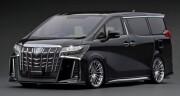 予約品 2022年5月頃 ミニカー ignition model(イグニッションモデル) 1/18 IG2430 トヨタアルファード Toyota Alphard (H30W) Executive Lounge S Black  生産数120pcs 4573448894303