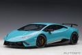 予約品 2020年4月以降順次 ミニカー AUTOart (オートアート・コンポジットダイキャストモデル) 1/12 12077 ランボルギーニ ウラカン ペルフォマンテ (ライトブルー)