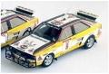 予約品 2019年2月頃 ミニカー Trofeu トロフュー 1/43 1630 アウディ クアトロ 1984年サファリラリー #8 Stig Blomqvist / B. Cederberg (84年ワールドチャンピオン) 5601673516307