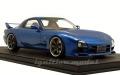 予約品 20202年8月頃 ミニカー ignition model(イグニッションモデル) 1/18 IG1834 マツダ RX-7 (FD3S) Mazda Speed Aspec ブルー 120台限定 4573448888340