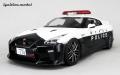 予約品 2020年10月頃 ミニカー ignition model(イグニッションモデル) レジンモデル 1/18 IG1901 日産 Nissan GT-R (R35) 2018 栃木県警察高速道路交通警察隊車両 180pcs 4573448889019
