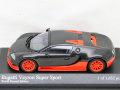 """ミニカー MINICHAMPS 1/43 400110840 ブガッティ ベイロン スーパースポーツ 2010""""WORLD RECORD CAR""""カーボン/オレンジ"""