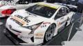 お取り寄せ品 ミニカー エブロ EBBRO レジンモデル 1/43 45412 TOYOTA PRIUS apr GT GT300 Tokyo Auto Salon WHITE