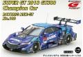 予約品 ~2021年頃 ミニカー エブロ EBBRO  ダイキャストモデル 1/43 45621 レイブリック RAYBRIG NSX-GT SUPER GT GT500 2018 Champion Car 特別仕様パッケージ 4526175456214