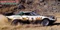 お取り寄せ品 ミニカー サンスター SunStar 1/18 4566 ランチア ストラトス HF 1975年サファリラリー #3 Munari Sandro / Drews Lofty 0657440045667