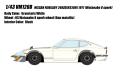 予約品 2018年2月頃 ミニカー VISION (ヴィジョン) レジン製ハンドメイドモデル 1/43 VM126B 日産フェアレディ240ZG 1971 ワタナベホイール ver. グランプリホワイト 4573433685435