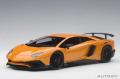お取り寄せ予約品 9月以降 ミニカー AUTOart(オートアート・コンポジットダイキャストモデル) 1/18 74557 ランボルギーニ アヴェンタドール LP750-4 SV (メタリック・オレンジ)