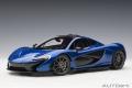予約品 2020年2月以降順次 ミニカー AUTOart (オートアート・コンポジットダイキャストモデル) 1/18 76061 マクラーレン P1 (メタリック・ブルー)