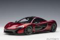 予約品 2020年2月以降順次 ミニカー AUTOart (オートアート・コンポジットダイキャストモデル) 1/18 76062 マクラーレン P1 (メタリック・レッド)