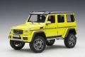 お取り寄せ予約品 11月以降頃 ミニカー AUTOart (オートアート・コンポジットダイキャストモデル) 1/18 76319 メルセデス・ベンツ G500 4X4² (イエロー)
