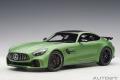 予約品 6月以降順次 ミニカー AUTOart (オートアート)コンポジットダイキャストモデル 1/18 76333 メルセデス AMG GT R (マットグリーン)