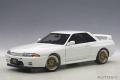 お取り寄せ品 順次 ミニカー AUTOart オートアート 1/18 77416 日産 スカイライン GT-R (R32) V-Spec II チューンド・バージョン (ホワイト)