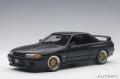 ミニカー AUTOart (オートアート) 1/18 77418 日産 スカイライン GT-R (R32) V-Spec II チューンド・バージョン マット・ブラック