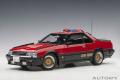 ミニカー AUTOart (オートアート) ダイキャストモデル 1/18 77425 西部警察 「マシンRS-1」 放送開始40周年記念モデル