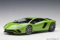 お取り寄せ品 ミニカー AUTOart (オートアート)コンポジットダイキャストモデル 1/18 79133 ランボルギーニ アヴェンタドール S (パール・グリーン)