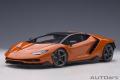 予約品 7月以降順次 ミニカー AutoArt(オートアート・コンポジットダイキャストモデル) 開閉機構有り 1/18 79201 ランボルギーニ チェンテナリオ (パール・オレンジ)