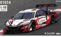 お取り寄せ予約品 〜2017年 ミニカー エブロ EBBRO 1/18 81054 Drago Modulo NSX CONCEPT-GT SUPER GT GT500 2016 Rd.1 Okayama No.15 4526175800543