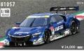 お取り寄せ予約品 〜2017年 ミニカー エブロ EBBRO 1/18 81057 KEIHIN NSX CONCEPT-GT SUPER GT GT500 2016 Rd.1 Okayama No.17 4526175810573