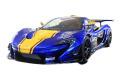 お取り寄せ予約品 11月以降 ミニカー AUTOart (オートアート・コンポジットダイキャストモデル) 1/18 81542 マクラーレン P1 GTR (ブルー/イエロー)