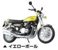 予約品 6月頃 ミニカー スカイネット 1/12 8310459 KAWASAKI(カワサキ) 900Super4(Z1) イエローボール 4905083104590
