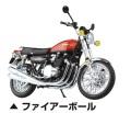 予約品 6月頃 ミニカー スカイネット 1/12 8310462 KAWASAKI(カワサキ) 750RS(Z2) ファイヤーボール 4905083104620
