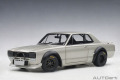 お取り寄せ品 ミニカー AUTOart (オートアート)ダイキャストモデル 1/18 87277 日産 スカイライン GT-R (KPGC10) レーシング 1972 (シルバー)