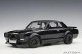 お取り寄せ品 ミニカー AUTOart (オートアート)ダイキャストモデル 1/18 87278 日産 スカイライン GT-R (KPGC10) レーシング 1972 (ブラック)