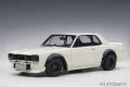 お取り寄せ品 ミニカー AUTOart (オートアート)ダイキャストモデル 1/18 87279 日産 スカイライン GT-R (KPGC10) レーシング 1972 (ホワイト)