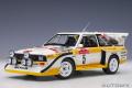予約品 12月頃 ミニカー AUTOart(オートアート・コンポジットダイキャストモデル) 1/18 88503 アウディ スポーツクワトロ S1 WRC '85 #5 (ロール/ガイストドルファー) サンレモ・ラリー優勝