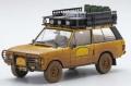予約品 8月頃 ミニカー ALMOST REAL ダイキャスト 1/43 AL410110 レンジローバー キャメルトロフィー パプアニューギニア 1982 ダーティバージョン(イエロー)