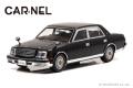 ミニカー CARNEL(カーネル) 1/43 CN431005 トヨタセンチュリー (GZG50) 2010 神威(かむい) エターナルブラック 限定500台 4548565353125