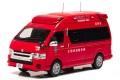 予約品 11月~12月頃 ミニカー CARNEL(カーネル) 1/43 CN431501 トヨタ ハイメディック 2015 神奈川県大和市消防本部指揮車両 限定500台 4580198721629