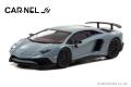 予約品 10月頃 ミニカー CARNEL(カーネル) 1/64 CN640024 ランボルギーニアヴェンタドール Lamborghini Aventador SV グレイ 限定999台 4548565372645