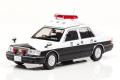 ミニカー レイズ RAI'S 1/43 H7430005 トヨタ クラウン (GS151Z) 2000 警視庁所轄署地域警ら車両 (歌舞伎号) 限定1000台 4580198721322
