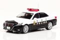 ミニカー RAI'S(レイズ) 1/43 H7431704 トヨタ クラウン アスリート (GRS214) 2017 警視庁高速道路交通警察隊車両 限定1300台