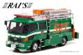 予約品 8月頃 ミニカー RAI'S(レイズ) レジンモデル 1/43 H7431712 日野 レンジャー 2017 警視庁警備部特殊救助隊特型機動救助車両(SRT) 限定500台 4580198722411