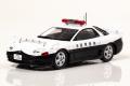 予約品 7月頃 ミニカー RAI'S(レイズ)1/43 H7439401 三菱 GTO Twin Turbo (Z16A) 1994 新潟県警察高速道路交通警察隊車両(502) 限定800台 4580198721575